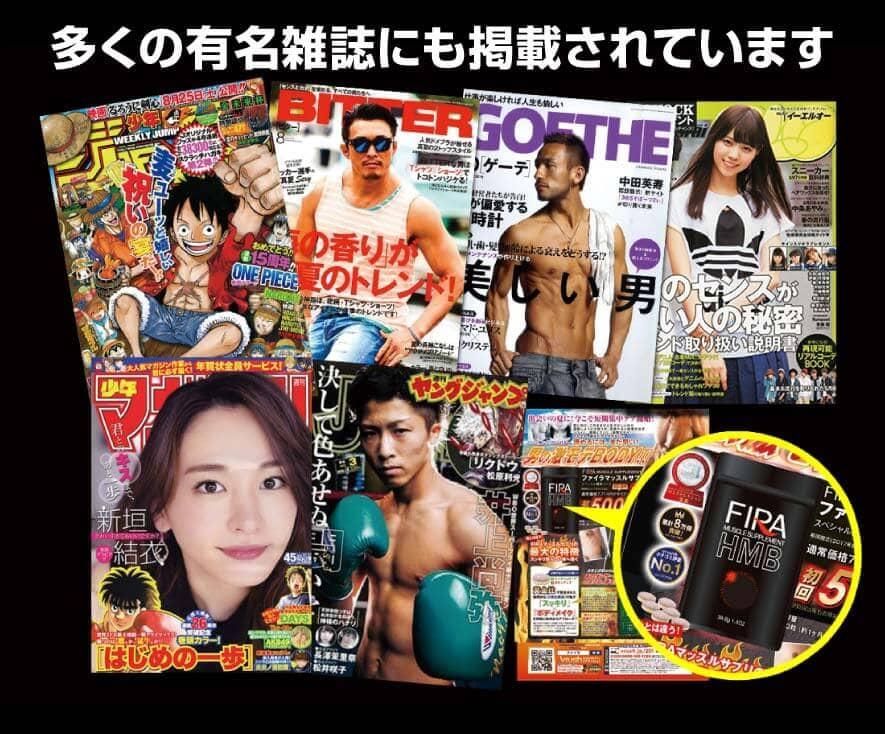 多くの有名雑誌にも掲載されています。