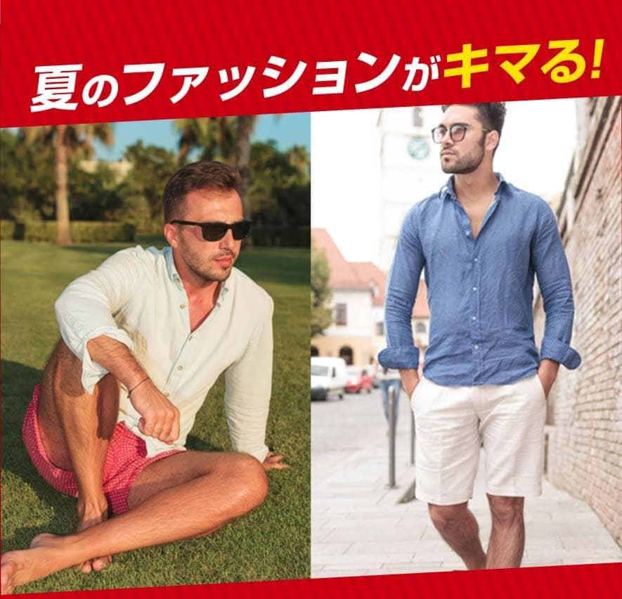 夏のファッションがキマる!
