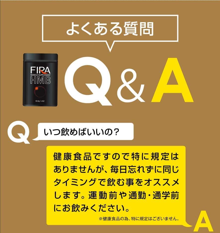 よくある質問Q1